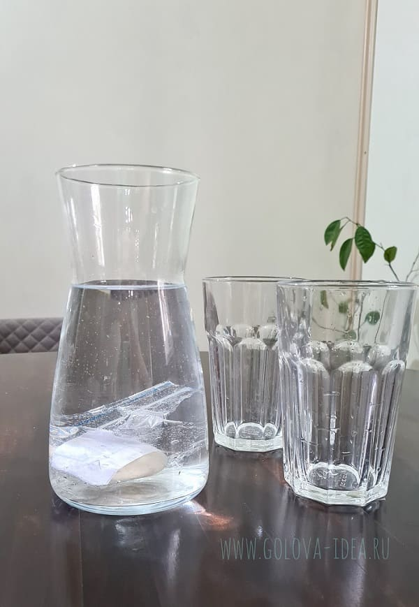 задание с водой для детского квеста