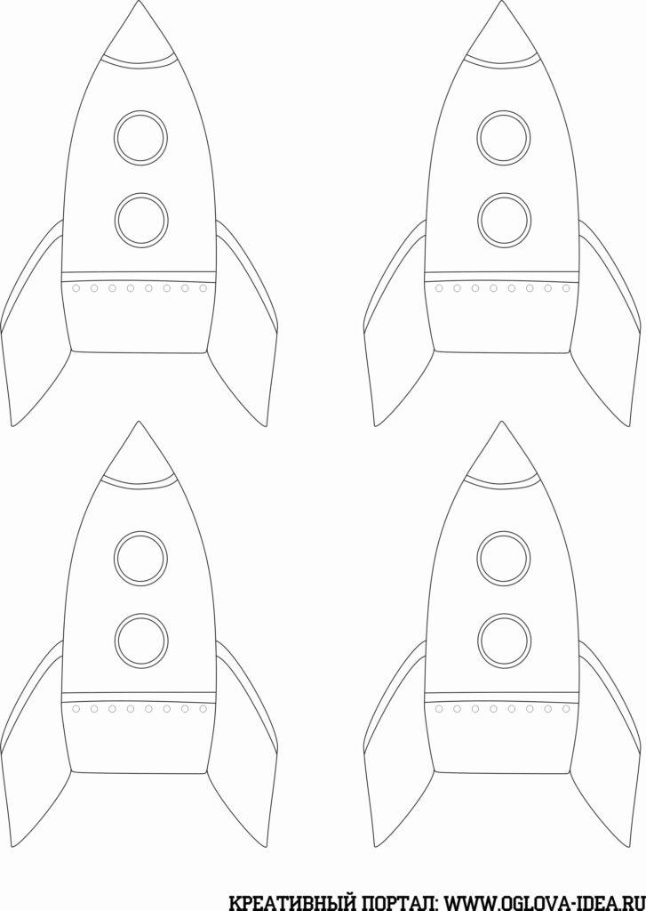 ракета на соломке макет