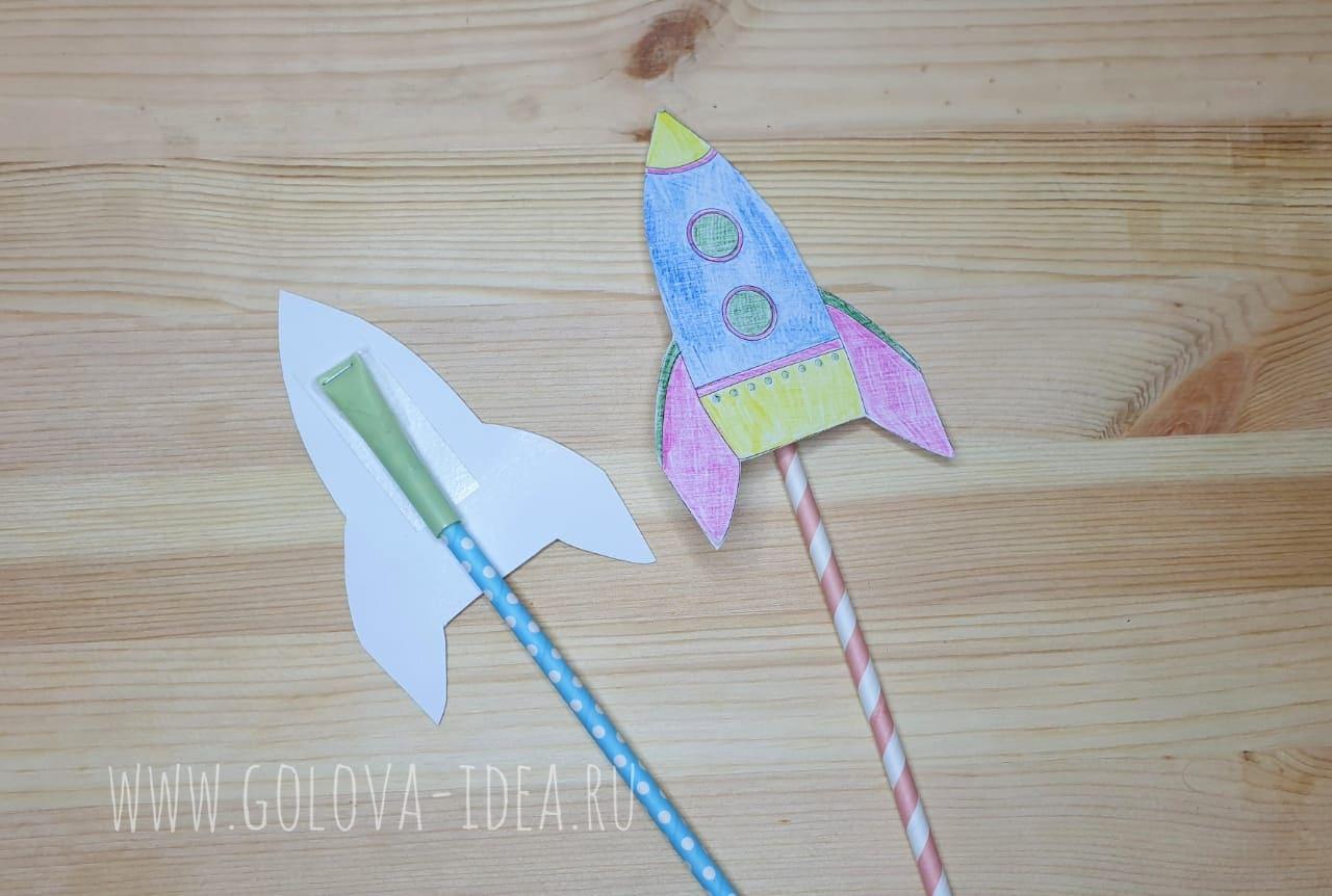 летающая ракета своими руками из бумаги