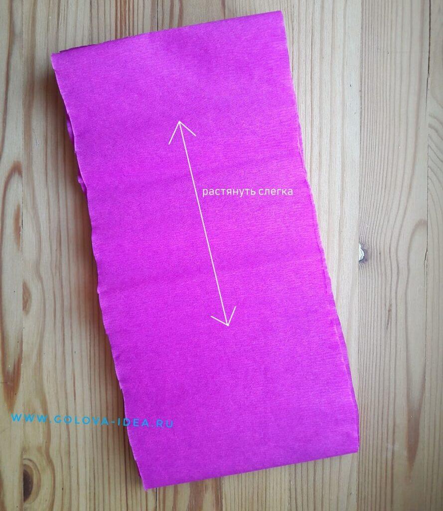 гирлянда из гофрированной бумаги