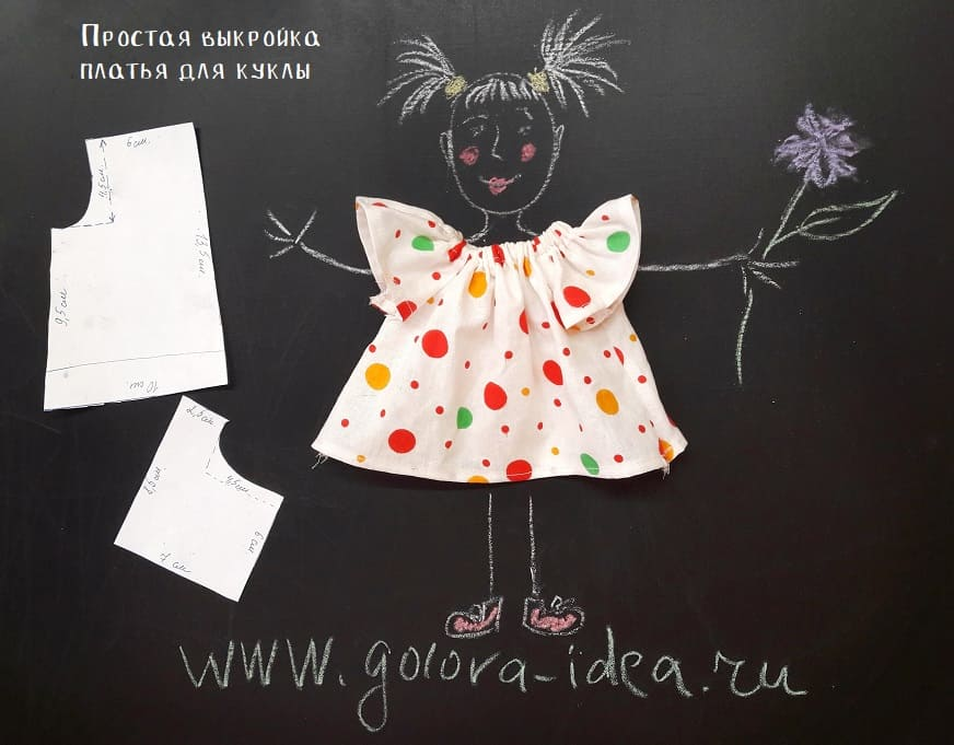 plate_dlya_kukly