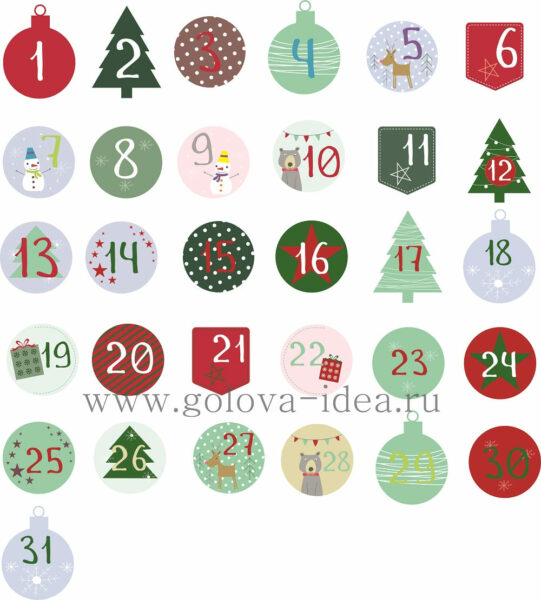 shablon_dlya_advent_kalendar