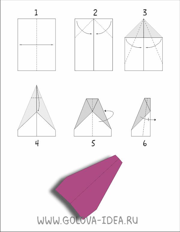 схема складывания самолетика