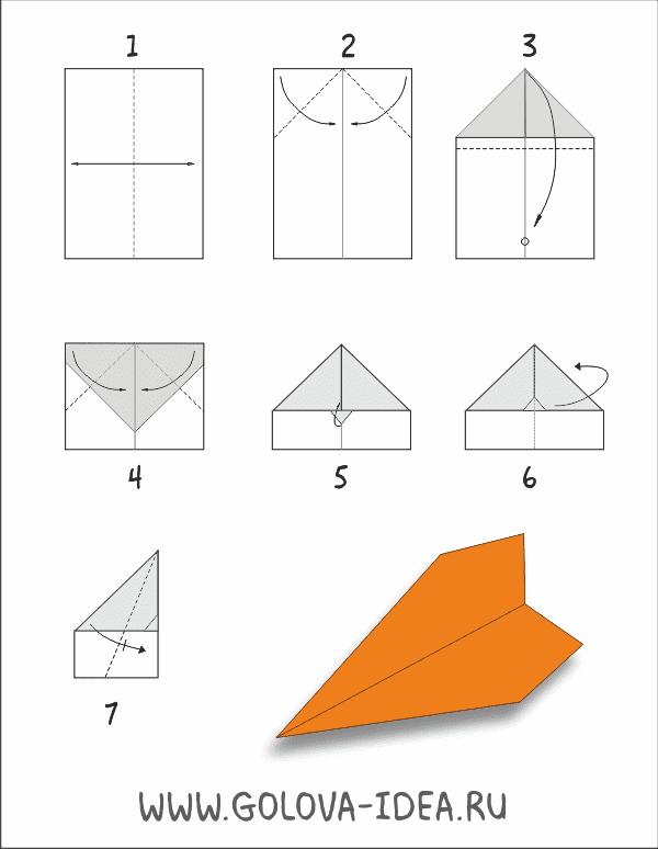 самолетик своими руками в технике оригами