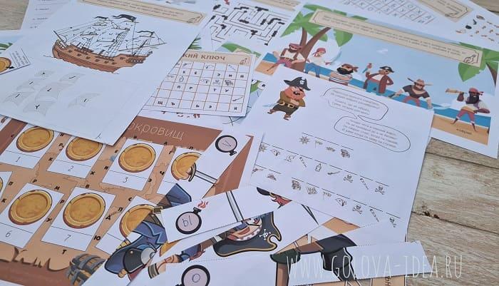 печатный комплект квеста